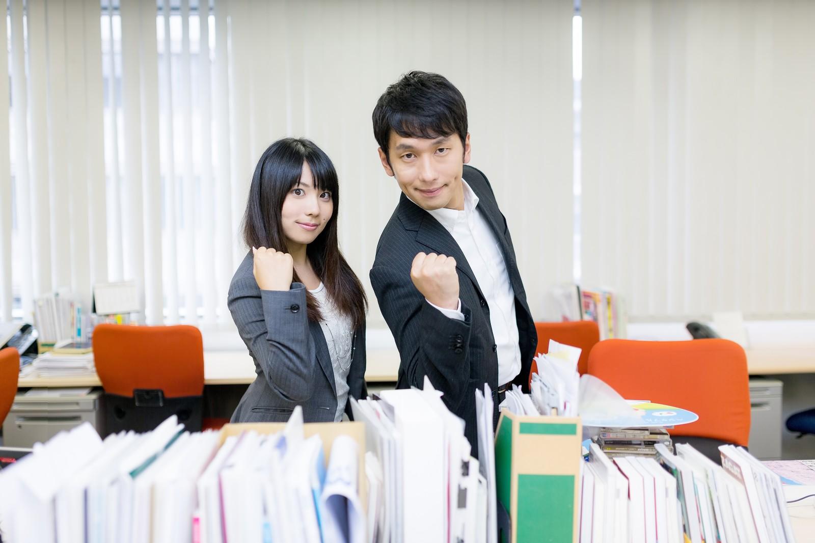 mokuhyou2